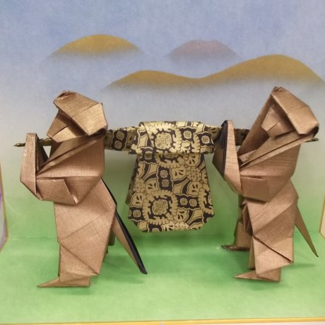 Pusat Origami Nasional
