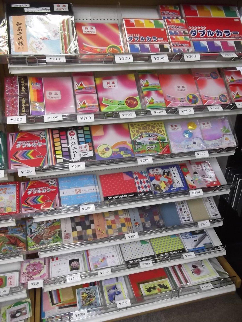 national origami centre tokyo japan travel japan