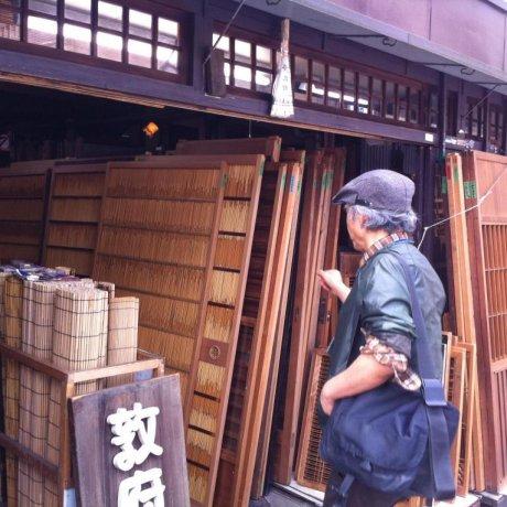 Ebisugawa Homeware Street