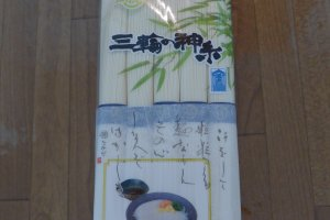You can buy some somen to cook at home.