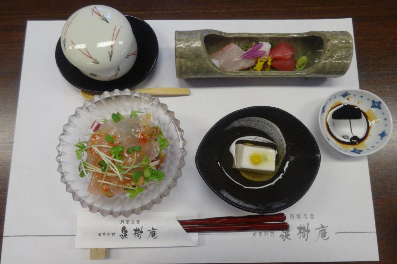 The seasonal appetizer at Senjuan