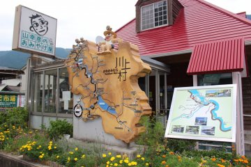 <p>The wooden plaque/map of Kawakami-mura</p>