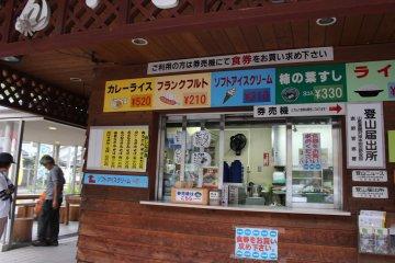<p>The udon noodles window</p>