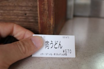 <p>The vending machine gives you a ticket like this which you give to the people at the window</p>