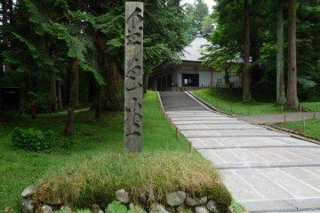 Hiraizumi: Chuson-ji