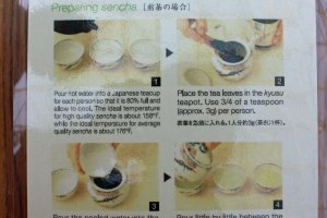 English instructions on how to brew the best pot of Yamato green tea. The instructions were also available in Chinese and French