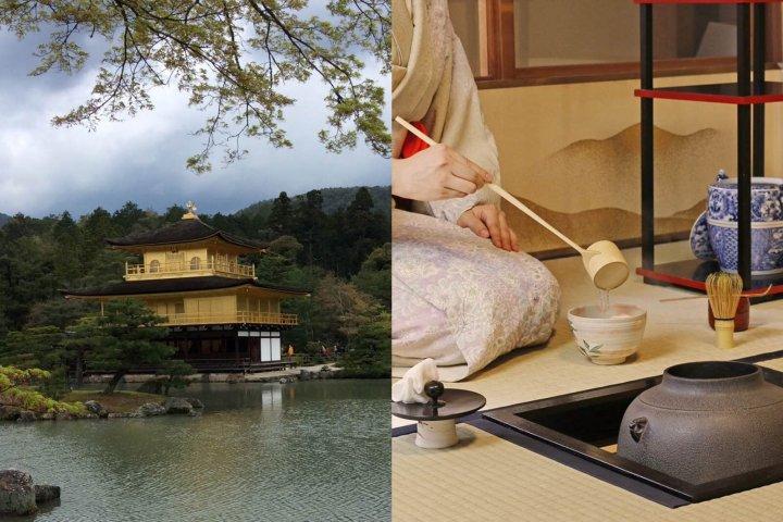 Золотой павильон и чайная церемония