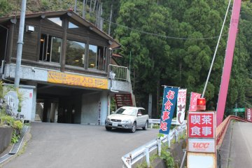 <p>The Kawakami Fudokutsu&#39;s entrance house</p>