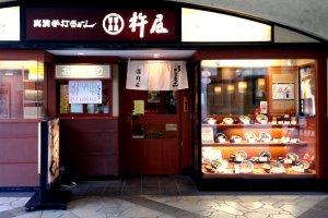 Com estacionamento grátis e localização junto à autoestrada na rota 204, o Kineya é uma paragem conveniente para tomar uma refeição e reabastecer-se antes de continuar a sua viagem. Para o motorista, eles têm cerveja sem álcool (¥360), sumo de laranja e cola (¥280) enquanto que a cerveja e o sake também estão disponíveis a partir de ¥430.