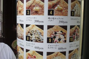 Giraffe Crepe menu with luscious pictures