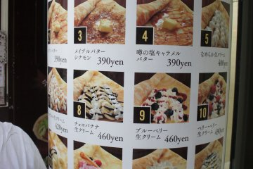 <p>Giraffe Crepe menu with luscious pictures</p>
