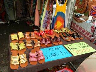 Индийские кожаные сандалии