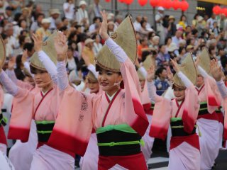 Onna Odori (Women's dance)
