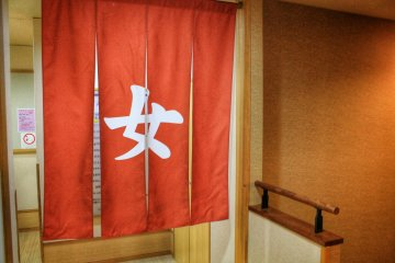 <p>The red curtain reads &quot;onna&quot; (female)</p>