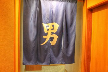 <p>The blue curtain reads &quot;otoko&quot; (male)</p>