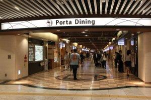 «Porta Dining» зона с ресторанами под вокзалом Киото