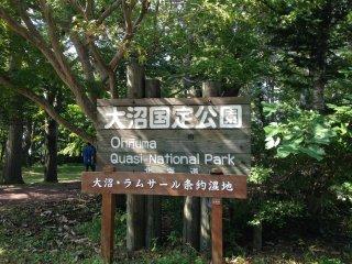 Selamat datang di Ohnuma-Quasi National Park!