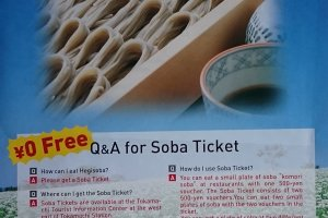 Soba ticket pamphlet