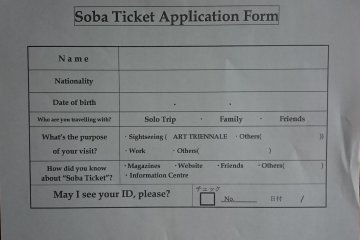 <p>The application form you fill in at the Tokamachi Station Information Center</p>