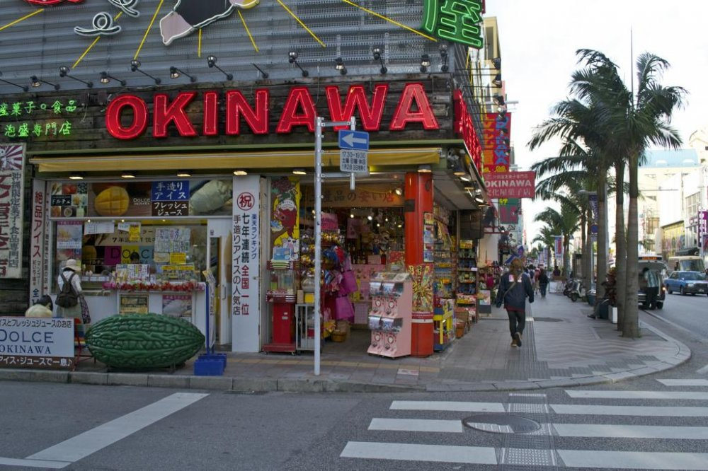 Kokusai Dori, also known as the Miracle Street symbolizing Okinawa's revival after World War II