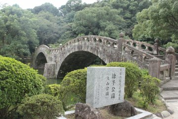 Megane-hashi or Spectacles Bridge, Isahaya, Nagasaki Prefecture. There is another one in Nagasaki City.