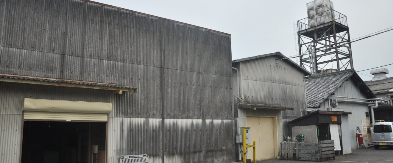 The factory is located in an unassuming building in Shiga Prefecture