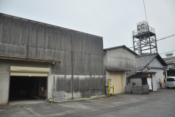 <p>The factory is located in an unassuming building in Shiga Prefecture</p>