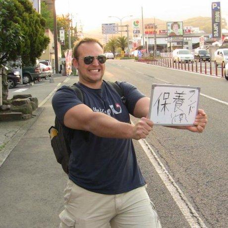 Hitchhiking Kyushu