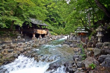 Takaragawa Onsen