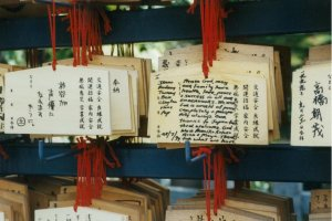 Prayer Boards and Prayer Cards in Japanese and English