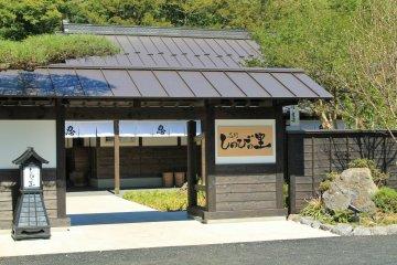<p>The entrance of the Ninja Village</p>