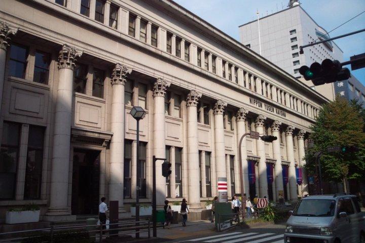 Yokohama's NYK Maritme Museum