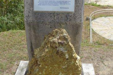 <p>Raw kaolin at Izumiyama Quarry</p>