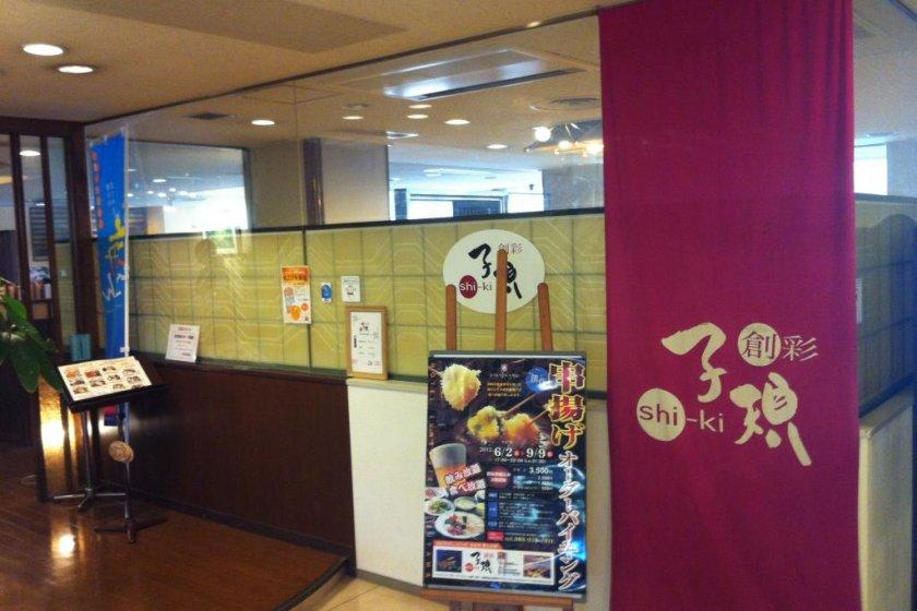 Sosai Shiki Restaurant
