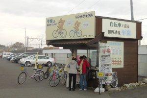 ที่เช่าจักรยานใกล้ๆสถานี