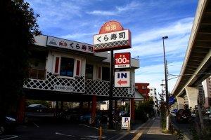 A Kura-Zushi restaurant exterior