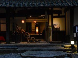 Pintu masuk Wakadori