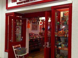 Главный вход в магазин-музей