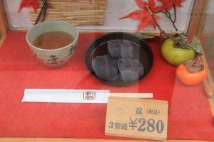 Traditional Japanese sweets, Akafuku