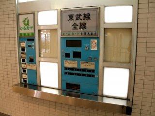 Old ticket machine