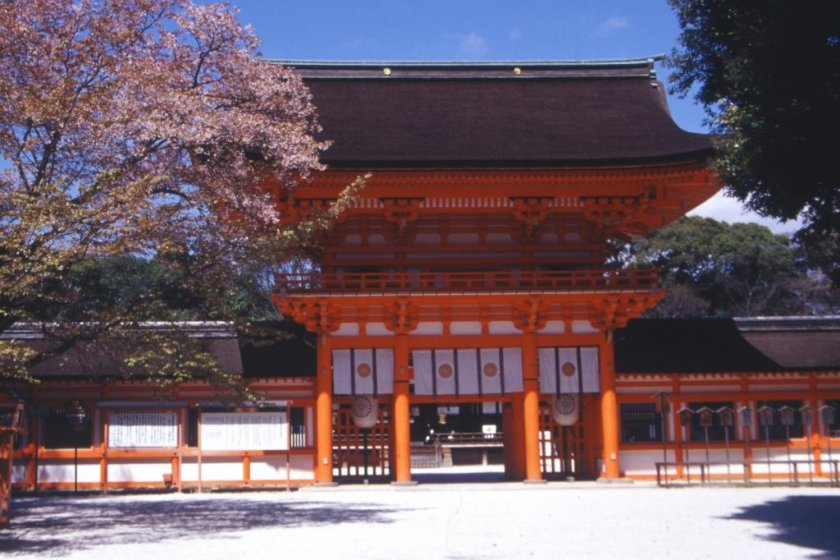 Heian Period Architecture in all its glory set in nature\'s sanctuary