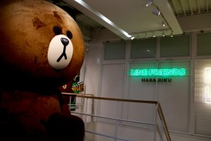 This might be one of the biggest plush toys in the world