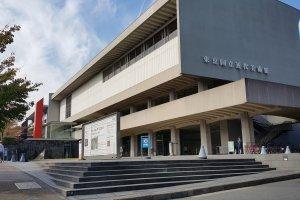 도쿄 국립 근대미술관의 전경