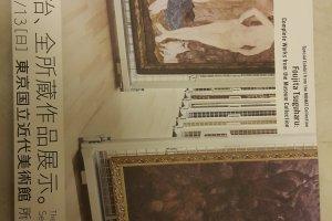 마침 프랑스에서 왕성하게 활동했던 화가 후지타 츠구하루의 특별전이 있어, 우윳빛 피부색의 나부상을 감상할 수 있었다.