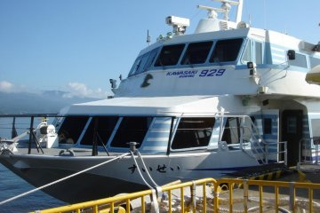 Jetfoil Boat to Sado Island