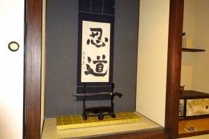A sala de tatami