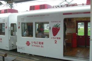 Ichigo (Strawberry) Train