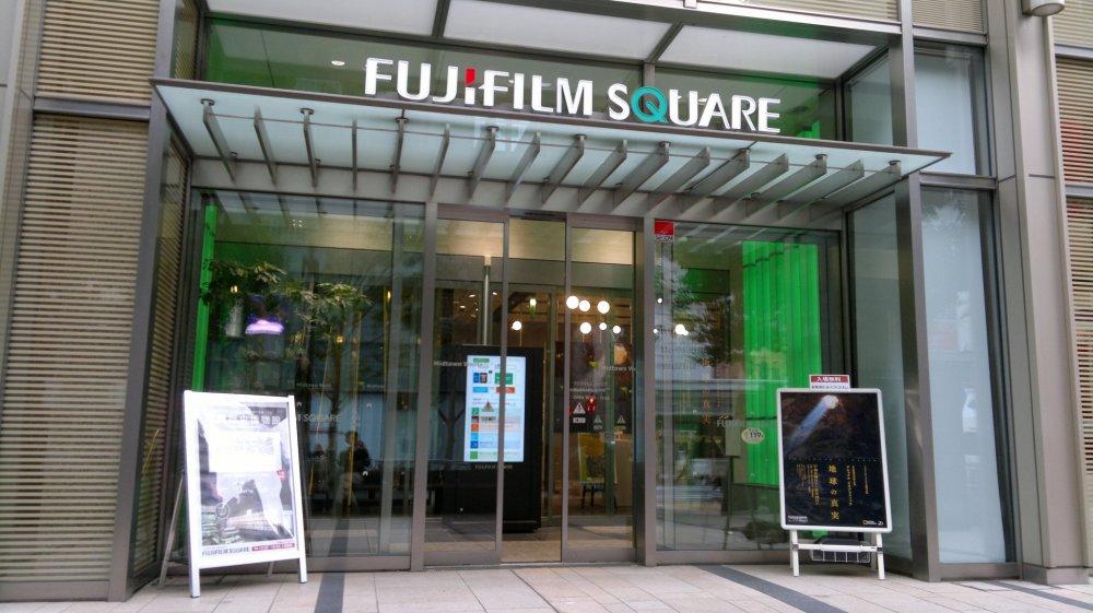 Pintu masukFujifilm Square.