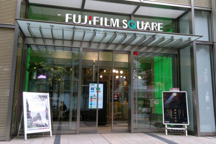Inside Fujifilm Square