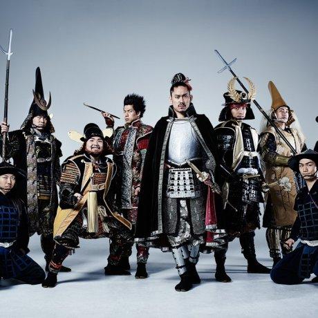 The Samurai & Ninja Show